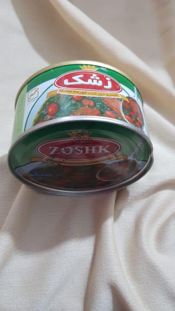 کنسرو خورشت قورمه سبزی ۱۸۰ گرمی زشک
