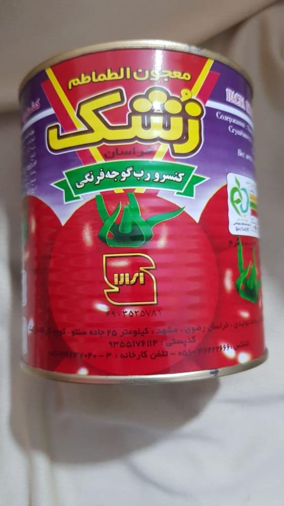رب گوجه فرنگی ۸۰۰ گرمی زشک