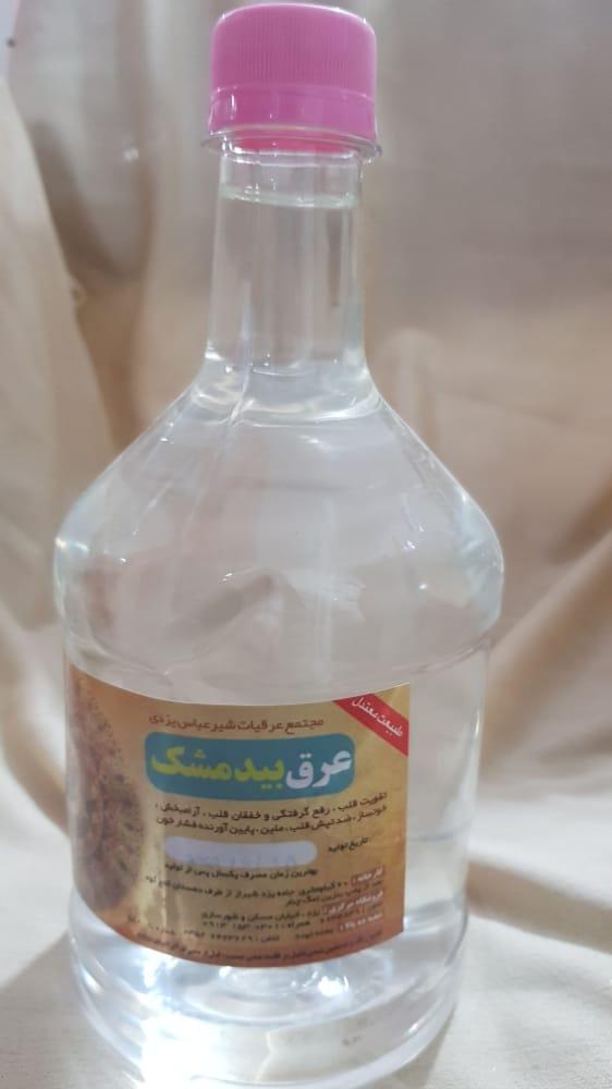 عرق بیدمشک ۱ لیتری شیرعباس