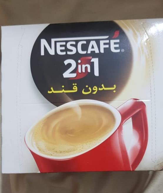 پودر مخلوط قهوه فوری ۲در۱ بدون قند نسکافه