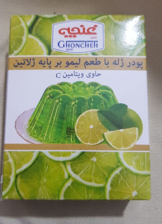 پودر ژله با طعم لیمو ۱۰۰گرمی