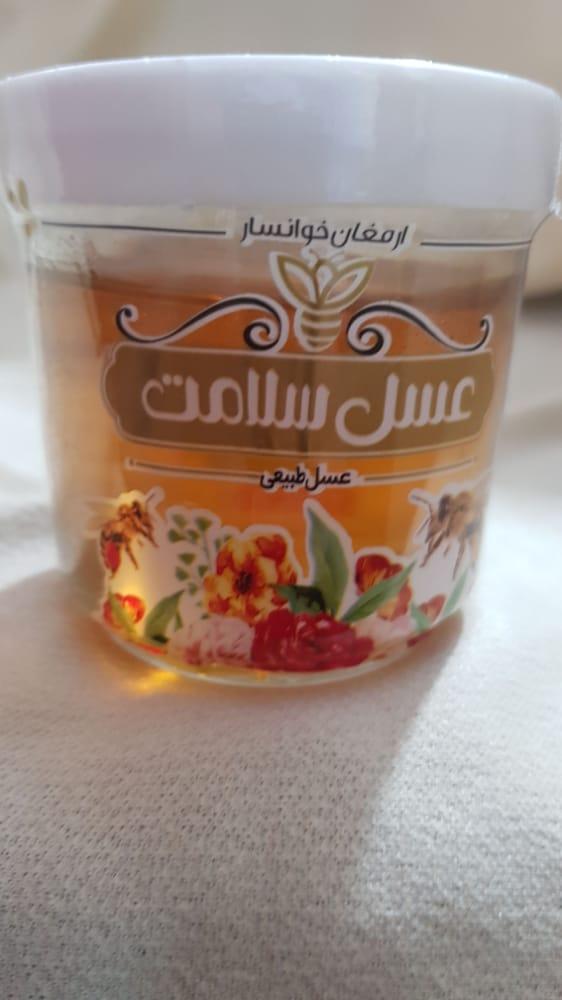 عسل طبیعی ۱۶۵ گرمی سلامت