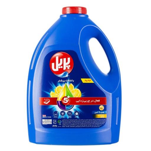 مایع ظرفشویی لیمویی ۴ لیتری پریل