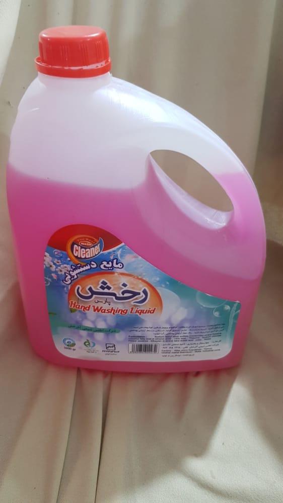 مایع دستشویی صورتی ۴ لیتری رخش پارس