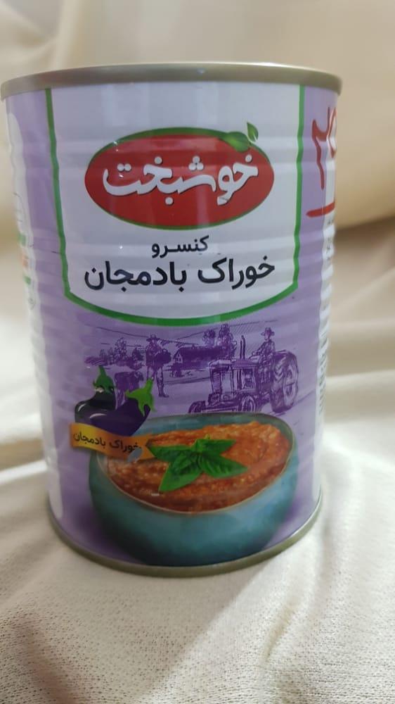 خوراک بادمجان ۳۸۰ گرمی خوشبخت