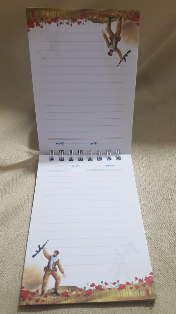دفترچه یاداشت