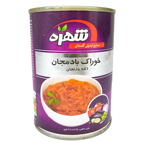 کنسرو خوراک بادمجان ۳۸۰ گرمی شهره