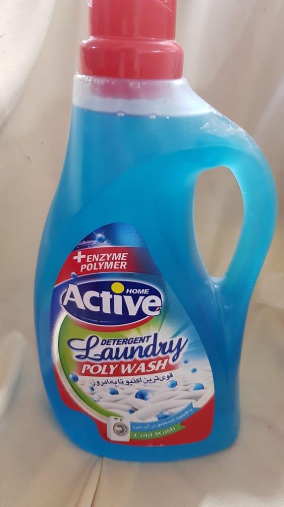مایع لباسشویی پلی واش آبی ۲.۵ لیتری اکتیو
