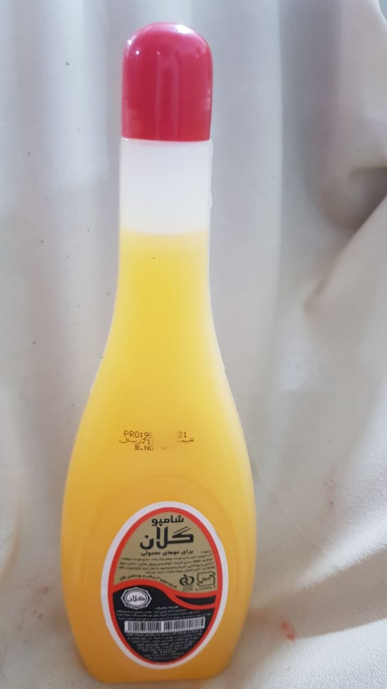 شامپو زرد ۵۰۰ میلی لیتری گلان