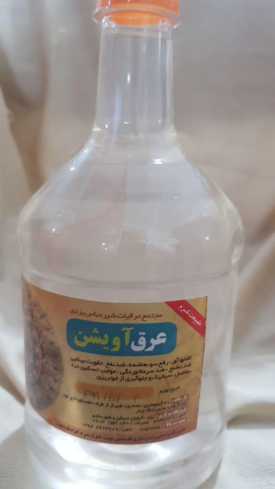 عرق آویشن ۱ لیتری شیرعباس