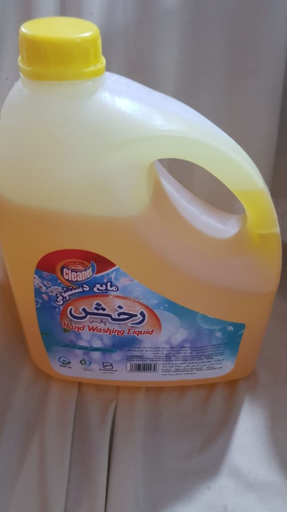 مایع دستشویی زرد ۴ لیتری رخش